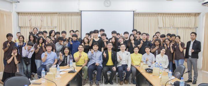 มทร.อีสาน ต้อนรับคณะผู้แทนจากเกาหลีใต้ เตรียมสานต่อความร่วมมือทางศิลปกรรมศาสตร์ในอนาคต